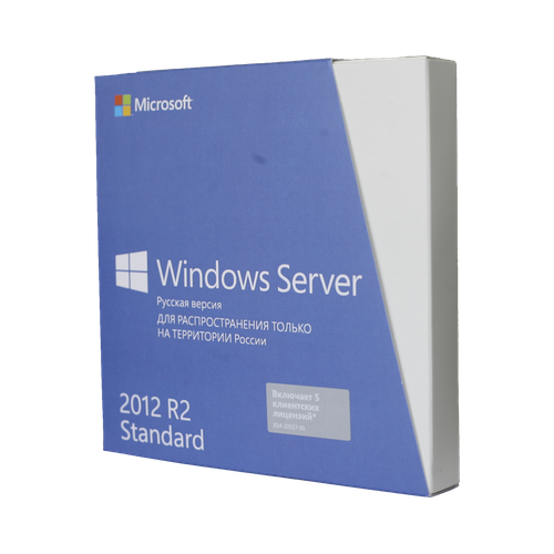 Microsoft Windows Server 2012 R2 Standard (x64) 10 CAL RU BOX