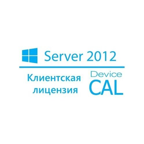 Microsoft Windows Server 2012 Device CAL 1 Clt