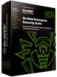 Dr.Web Mail Security Suite для Unix,Microsoft Exchange,IBM Lotus/Domino,Windows, Linux,Kerio 1-2 пк за 9 115.80 руб.