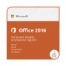 Microsoft Office 2016 Home and Student (x32/x64) All Lng ESD