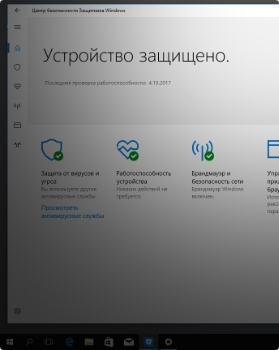 Проверка и настройка безопасности в Windows 10